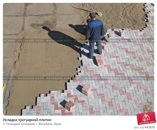Order Laying of paving slabs, FEM, Paving Slabs, Sale, Design, Guarantee