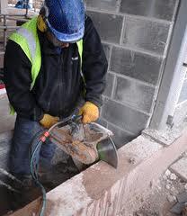 Заказать Алмазная резка бетона