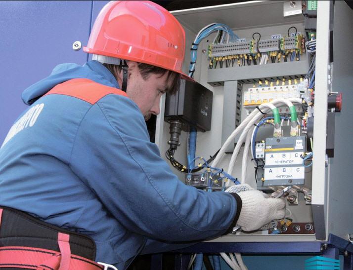 Замовити Обслуговування і ремонт мереж автономного електропостачання