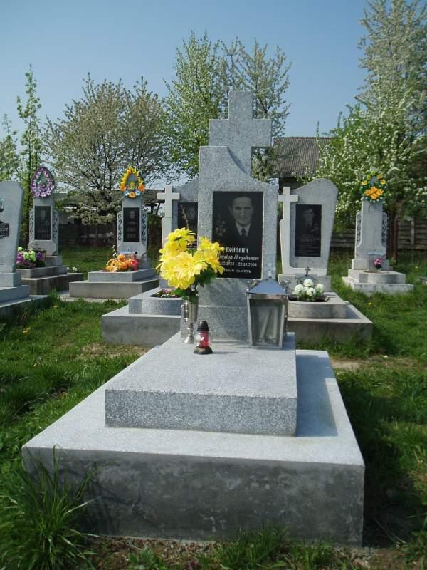 Заказать Зробити, виготовити пам'ятник в Калуші, Калуському районі
