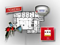 Заказать Пожарная сигнализация: проектирование, монтаж и обслуживание