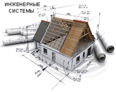 Заказать Монтаж инженерных систем, Фирма Свитлобудсервис