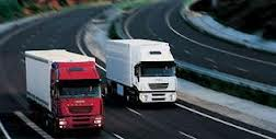Заказать Перевозки грузов внутренние своим транспортом (холодильное оборудование)