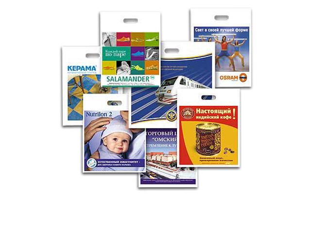 Заказать Печать логотипа на пакетах, Пакет «Банан» (20х30см, 30мкр, ПНД) ширина – 20см, высота – 30см, толщина пакета – 30мкр.