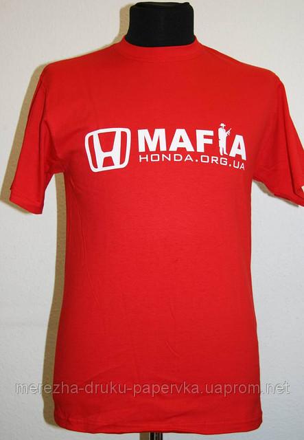 Заказать Изготовление футболок