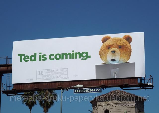Заказать Печать билбордов