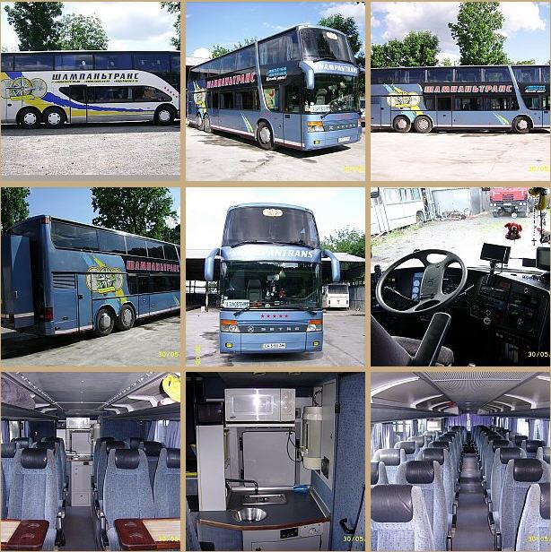 Заказать Аренда автобусов Сетра S - 66-70 мест и Мерседес Бенц 0350 SHD - 50 мест