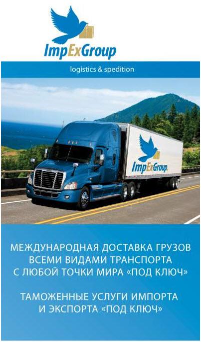 Order Customs registration in Kiev