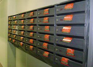 Заказать Реклама в почтовых ящиках