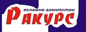 Заказать Издание газет, журналов, Редакционно-издательские Услуги, Червоноград