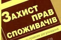 Защита прав потребителей в судебном порядке адвокатами Адвокатского объединения Аргос