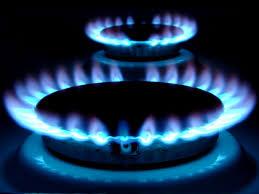 Заказать Проектирование и монтаж объектов газоснабжения