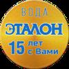 Заказать Вода в офис, на дом, доставка природной воды Эталон ТМ,Субос ,Доставка воды в Киеве