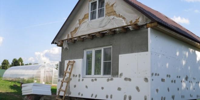 Заказать Утепление пенопластом фасадов