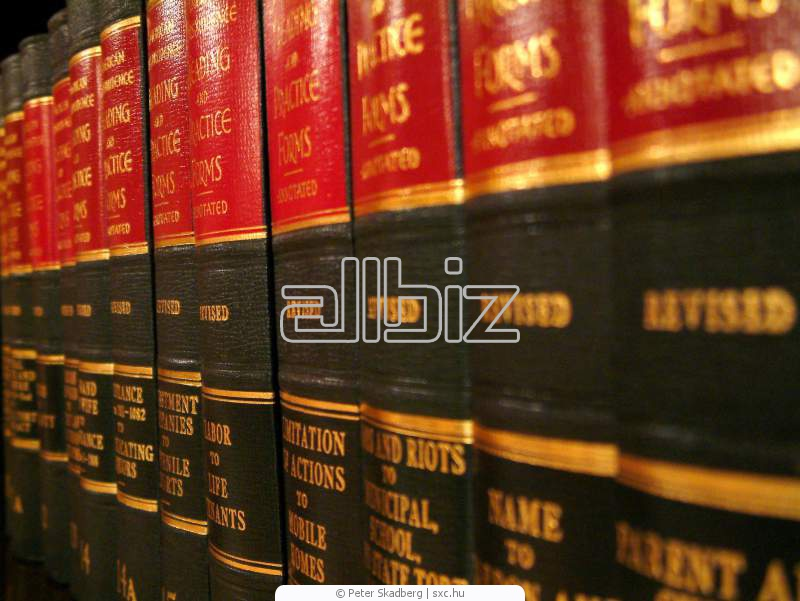 Заказать Услуги юридических консультаций