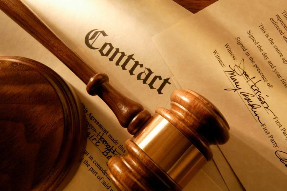 Заказать Услуги обеспечения юридической информацией