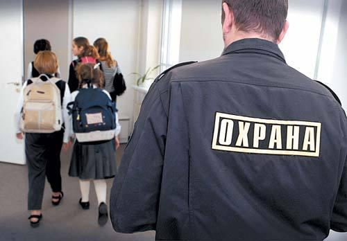 Заказать Охрана школ и детских учреждений по всей Украине