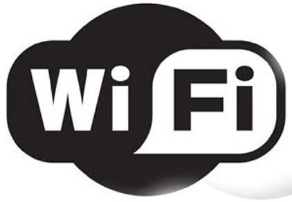 Заказать Доступ в интернет в гостинице Wi Fi
