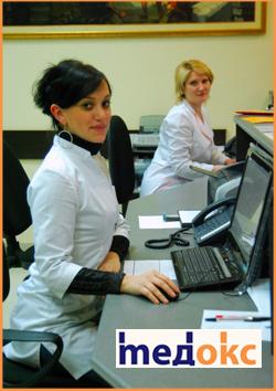 Заказать Медицинское обследование Киев