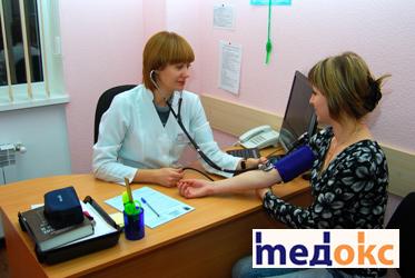 Заказать Медицинское обследование работников