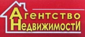 Заказать Агентство Недвижимости Ленина, 28