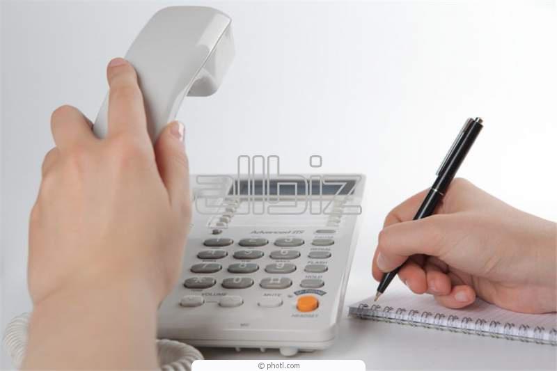 Заказать Сопровождение бухгалтерское