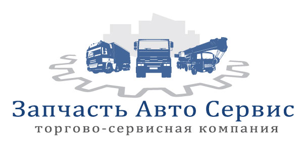 Order Repair of large-capacity cars of the MAZ, KAMAZ brands. ZIL, MAN, BOGDAN, TAT, Isuzu, Scania, Volvo, Renaul