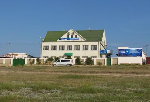 Заказать Отдых в гостинице на берегу моря.
