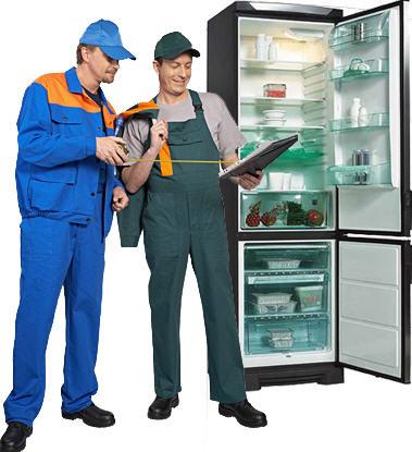 Заказать Ремонт холодильников