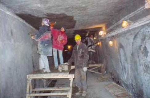Замовити Гідроізоляція підвалів