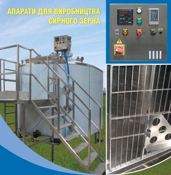 Заказать Изготовление нестандартного технологтческого оборудования