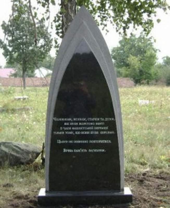 Заказать Изготовление и установка памятников, Житомир,Киев,Украина