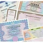 Заказать Регистрация ТОВ и ЧП в Луцке и Волынской области. Регистрация предприятий.