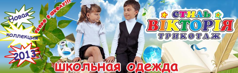 Заказать Пошив детской одежды под заказ