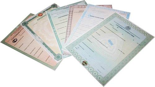 Заказать Регистрация, ликвидация и банкротство бизнеса.