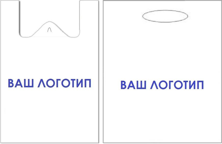 Заказать Печать на полиэтиленовых пакетах