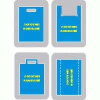 Заказать Изготовление полиэтиленовых пакетов с лого