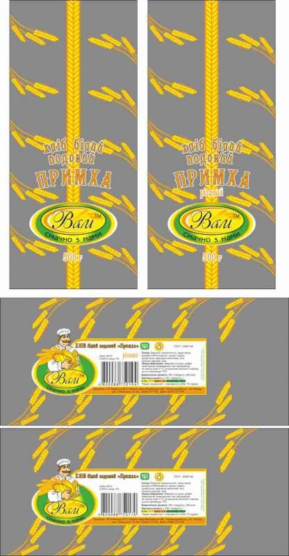 Заказать Упаковка под различные виды продукции с логотипом
