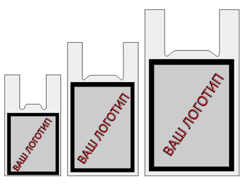 Заказать Фирменные пакеты с логотипом