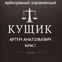 Заказать Высококвалифицированная юридическая консультация