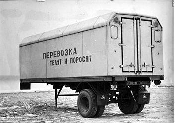 Заказать Полуприцеп-скотовоз ОдАЗ-9958