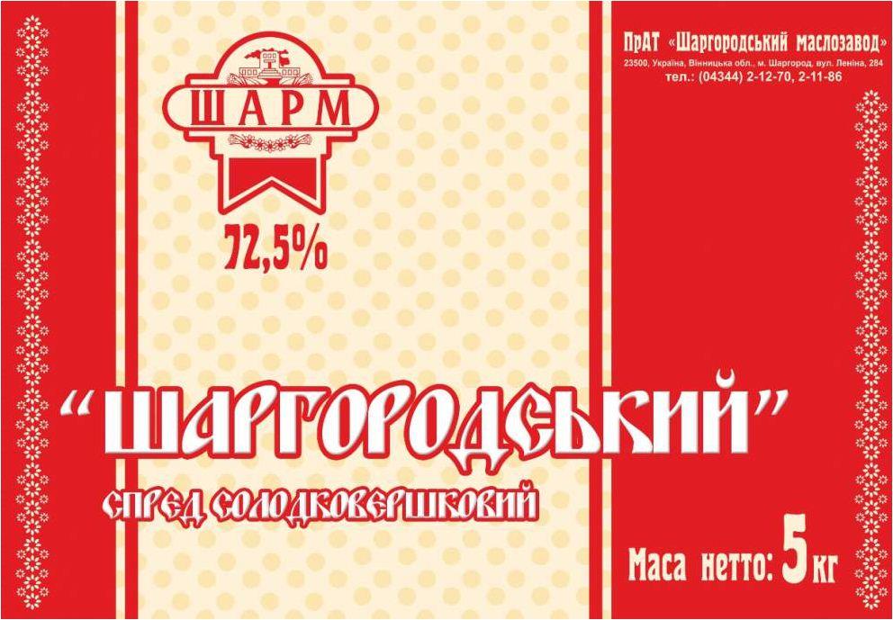 Заказать Услуги фасовки кисломолочной продукции под заказ, Украина