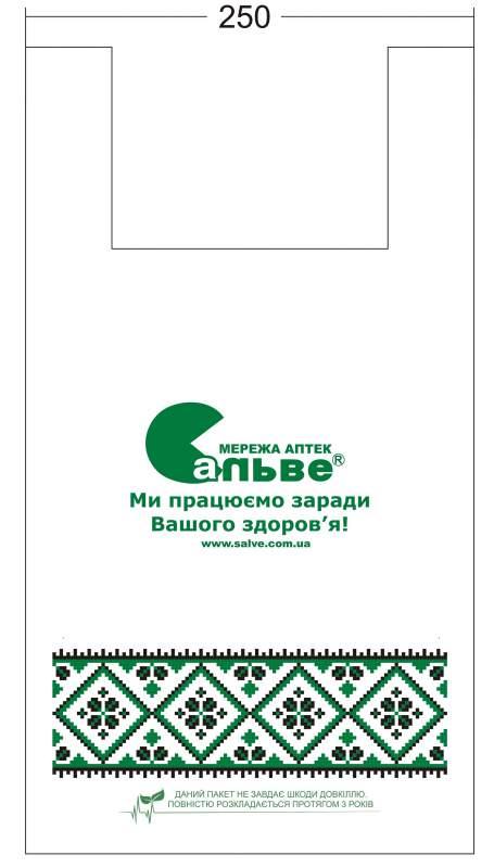 Заказать Изготовление полиэтиленовых пакетов