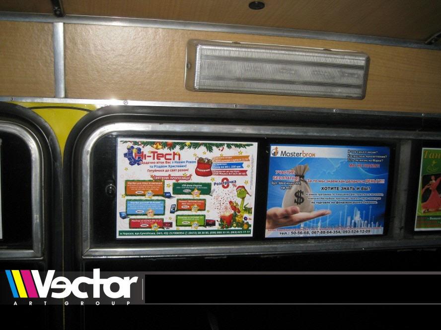 Заказать Реклама в маршрутках Черкасс и пригорода