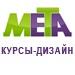 Заказать МЕТА - КУРСЫ WEB-ДИЗАЙНА в Киеве