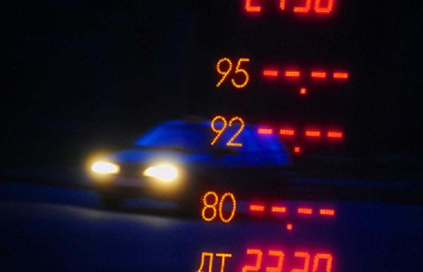 Заказать ГОСТ 305-82 Дизтопливо, Продажа, доставка и поставка дизельного топлива, Киев, Украина (соляровое масло)