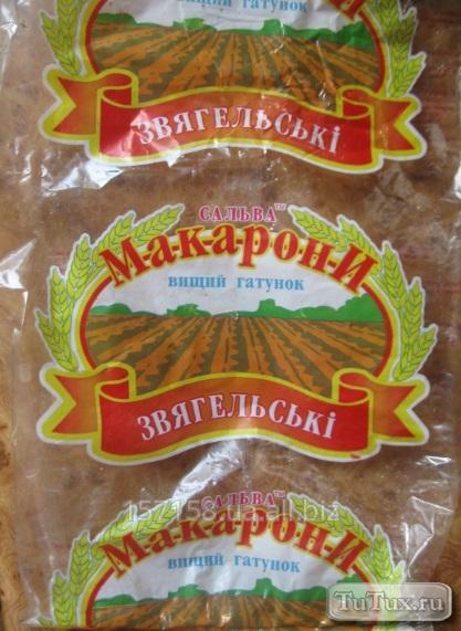Заказать Фасовка сыпучей продукции. Фасовка макарон по желанию заказчика в Житомирской области