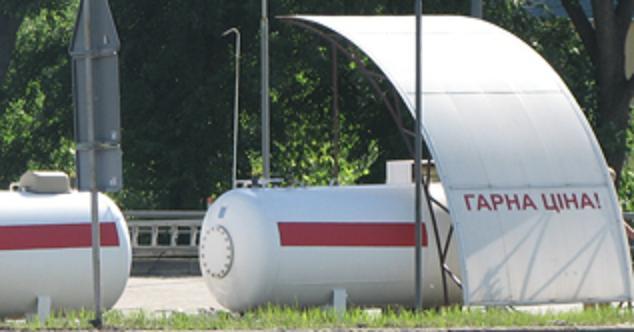 Заказать Газоснабжение, поставки сжиженного газа по Украине, ДСТУ 4047-2001