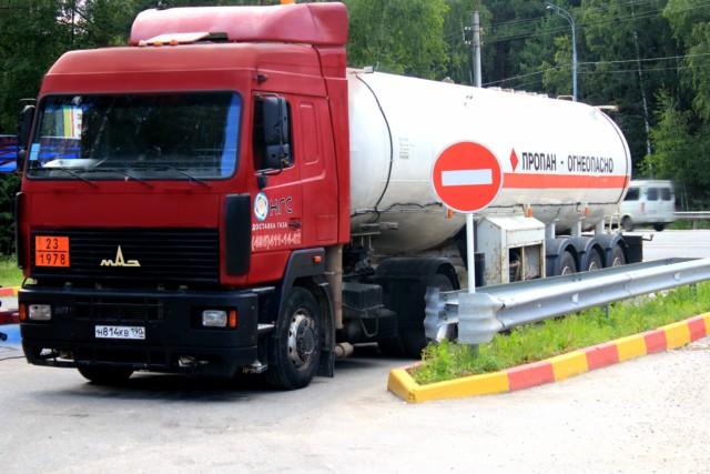 Заказать Реализация, продажа, поставки, доставка технических газов БТ и СПБТ по Украине