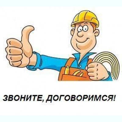 Заказать Ремонт и обслуживание сварочного оборудования в Украине